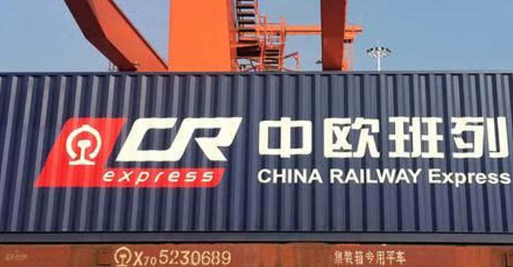 China's Zhengzhou launches regular postal service on Europe-bound trains