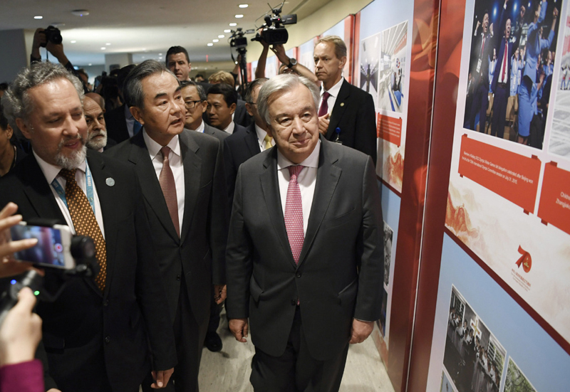 China releases documents on cooperation with UN, sustainable development