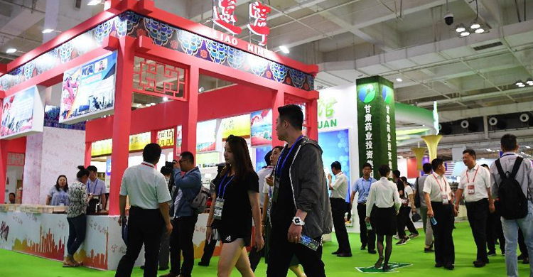 Int'l fair opens to promote Belt and Road investment-OBOR Invest