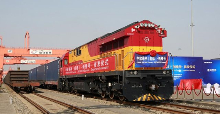 The first train of the Iron Silk Road debuted in Turkey-OBOR Invest(2)