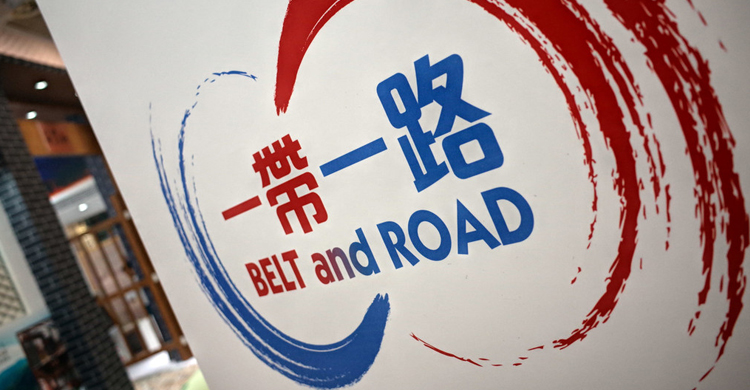 China's trade with B&R countries totaled 5.83 trillion yuan in the first eight months-OBOR Invest(1)