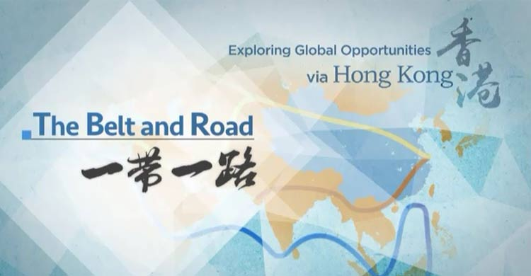 Belt and Road new engine of the Hong Kong economy-OBOR Invest