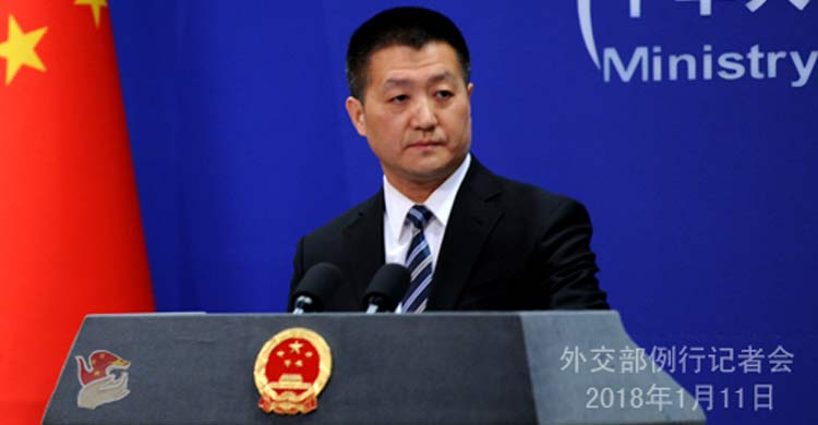 China welcomes EU gesture on Belt and Road Initiative-OBOR Invest
