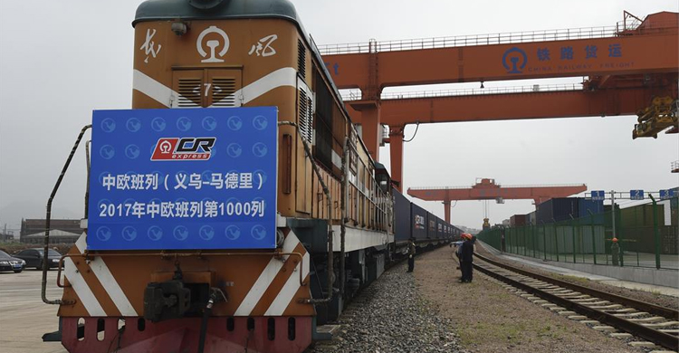 China-Europe cargo train imports over 1,000 tonnes of timber from Belarus-OBOR Invest(1)