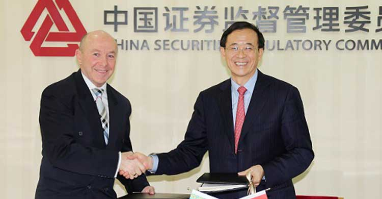 China's CSRC signs MOU with Kazakhstan's AFSA-OBOR Invest