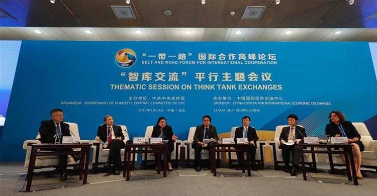 Preparation complete for Belt and Road thematic-forum on think tanks-OBOR Invest
