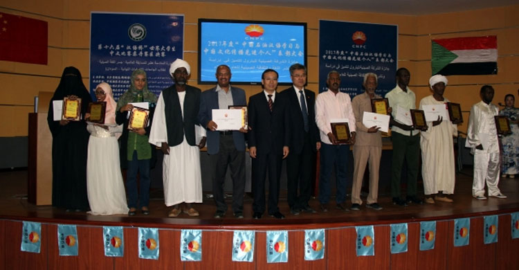 Sudan-China ties progress towards new horizons-OBOR Invest
