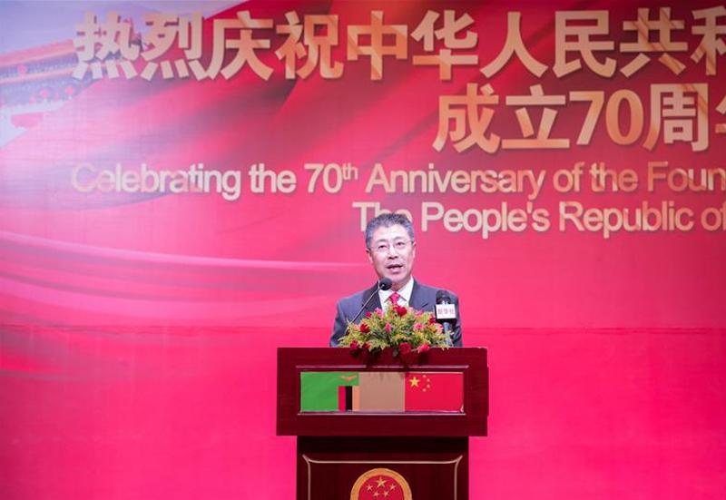 BRI opens broader platform for China-Zambia cooperation: official-OBOR Invest