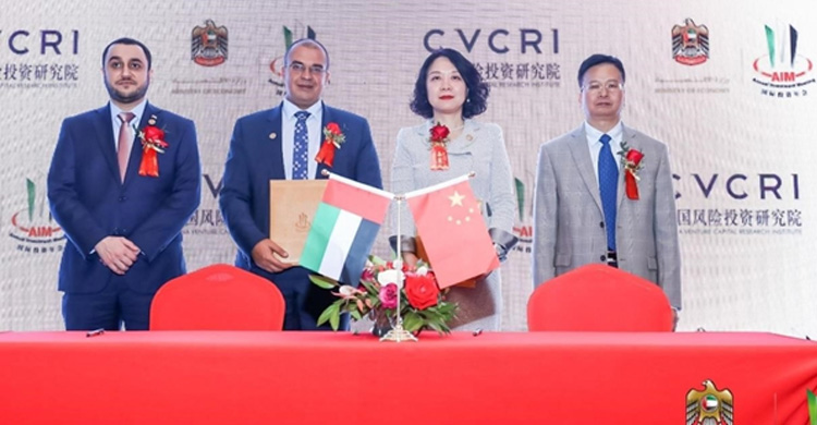 UAE's AIM, China's CVCRI ink MoU to boost Belt and Road investments-OBOR Invest(2)