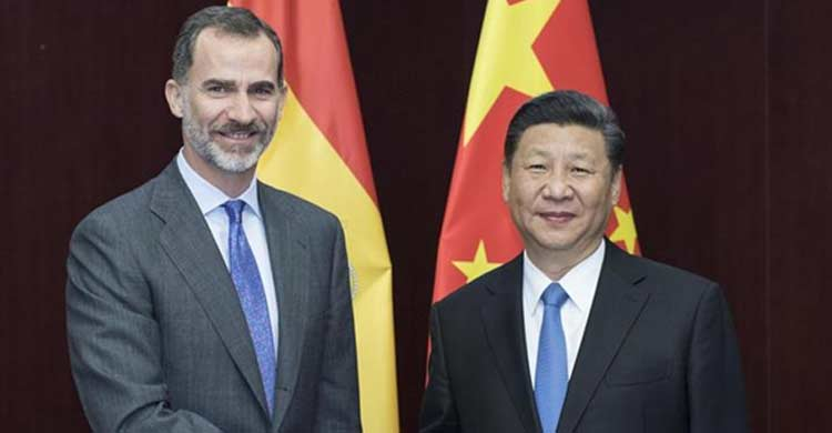 Xi meets Spanish King on cooperation in B&R construction-OBOR Invest