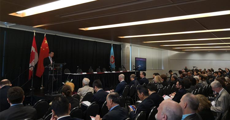 Belt and Road Initiative Conference held in Ottawa to share insights-OBOR Invest